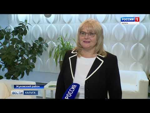 Сайт санаторий московская область