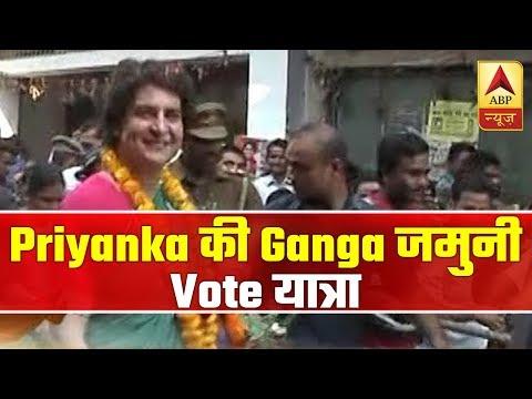 Priyanka Gandhi To Visit Vindhyachal On Second Day Of Ganga Yatra   ABP News