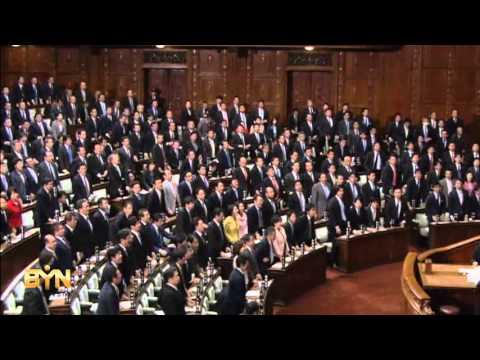 2118AS JAPAN-STATE SECRET LAW