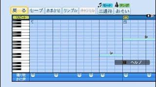 パワプロでTOKIO『花唄』を応援歌にしてみた。