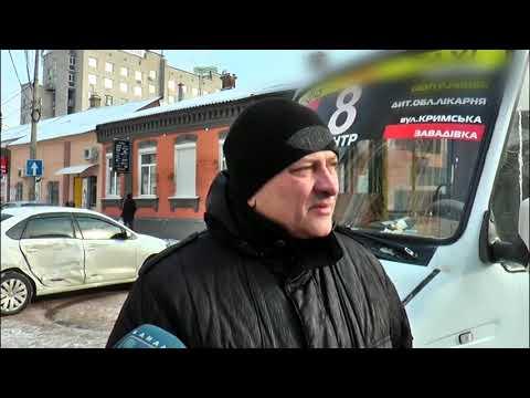 Канал Кіровоград: У Кропивницькому маршрутка зіштовхнулася з легковим автомобілем.