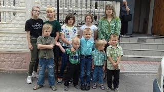 Тутовник и уроки этикета от многодетной семьи Секан 10 детей