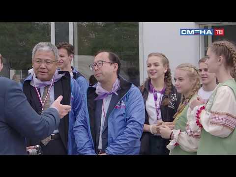 Всероссийский детский центр посетила делегация из Японии