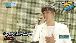 [HOT] PARC JAE JUNG - Focus, 박재정 - 시력 Show Music core 20170708