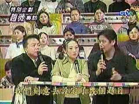 Vicki Zhao and Alec Su Special Interview 2/4