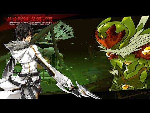 [Elsword] Transcendence Blade