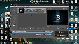 Как поменять звук в видео и добавить музыку.
