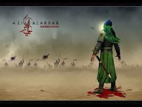 Fatemah Ladak 2010 : Hai Hai Ali Akbar