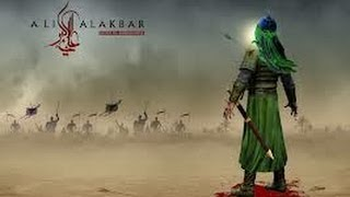 Fatemah Ladak 2010 Hai Hai Ali Akbar