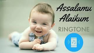 Assalamu Alikum - beautiful vocal only nasheed Ringtone