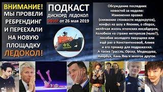 Снижение стоимости недокрутов, о шоу, о сборах, пособие молодого пиарщика или ещё о Константиновой