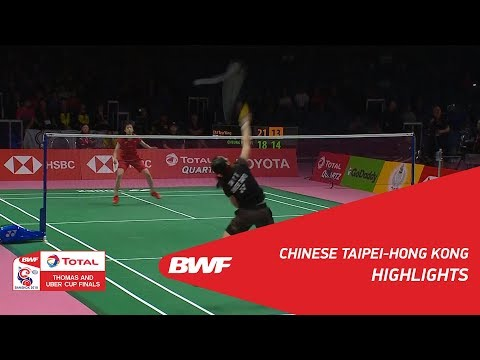 TOTAL BWF Thomas & Uber Cup Finals 2018 | Badminton - Uber Cup Group B - Highlights | BWF 2018