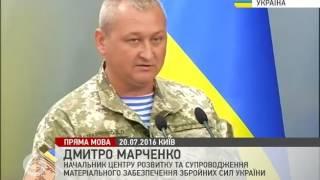 ВСП розслідує факт масовоого отруєння військовослужбовців НЦ ''Десна''