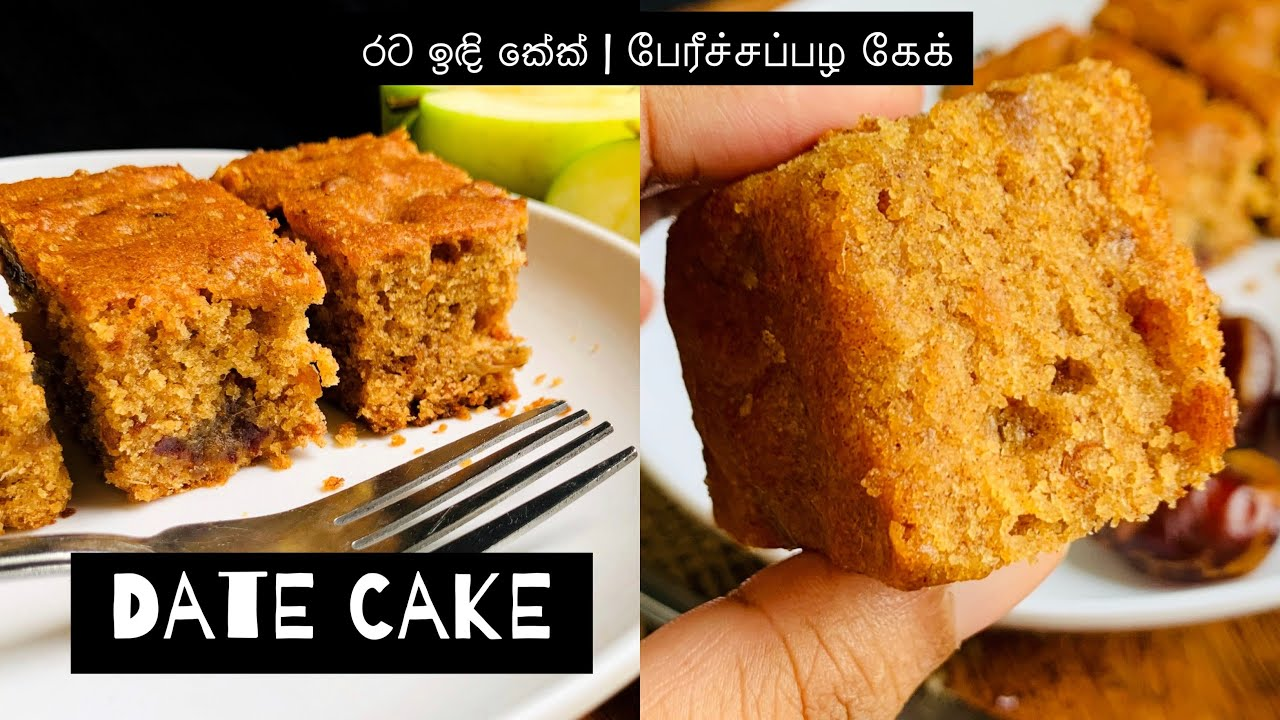 Date cake | How to make date cake | Super soft and moist dates cake | பேரிச்சபழ கேக்