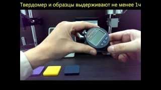Твердомеры (дюрометры) Шора тип А и Шора тип D компакт цифровые(, 2013-09-13T11:02:30.000Z)