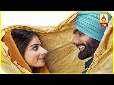 Sufna Full Movie Review | Ammy Virk | Tanya | Jagdeep Sidhu | Abp Sanjha