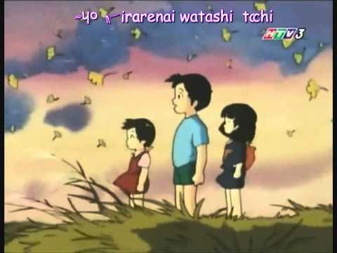 DELIACATE NI SUKISHITE - Nhạc phim Thiên thần phép thuật Creamy Mami