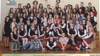 Три школы Даугавпилса признаны лучшими в стране