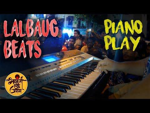 Lalbaug Beats Banjo Party Mumbai | Perform | Char Bunglow Cha Raja Aagman 2017 | Ganpati Aagman 2017
