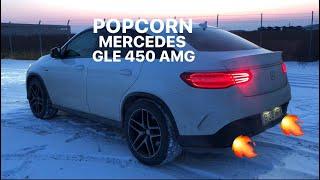 #144 Car vLog - POPCORN DE MERCEDES GLE45 AMG