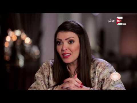 ست الحسن - مي عزالدين وعلاقتها القوية بـ أحمد السعدني