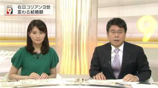 NHKの大越キャスター「在日一世は、韓国併合後に、強制的に連れて来られた」と発言