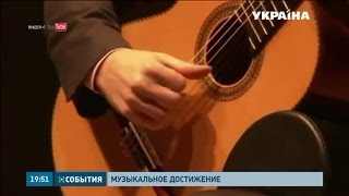 видео международный конкурс