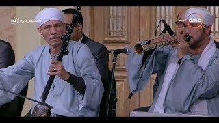 السفيرة عزيزة - مقطوعة موسيقية رائعة بالربابة والمزمار