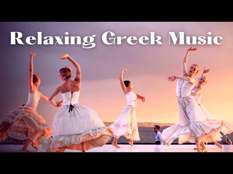 Relaxing Greek Music,, Relaxing Music, Calming Music, Stress Relief Music,