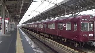 【阪急5300系】普通大阪梅田ゆき 茨木市発車。
