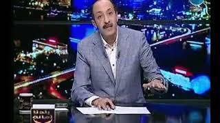 برنامج بلدنا امانة | مع خالد علوان ونقاش حول