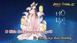 [Karaoke] HỒ LY - Bảo Jen, Tunny | full beat