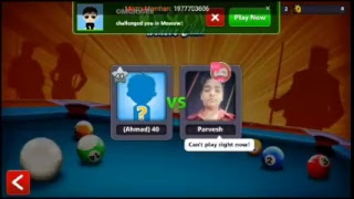 8 Ball Pool giveaway coin by only Subscriber.