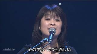 「遠い世界に」(1969年) 歌:五つの赤い風船 作詞・作曲:西岡たかし.