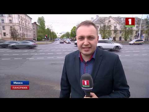 Почему белорусские водители, купившие залоговые авто, ездят на свой страх и риск? Панорама