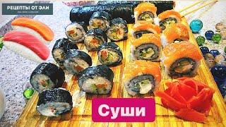СУШИ 🍣 Как приготовить суши в домашних условиях // Роллы !!!