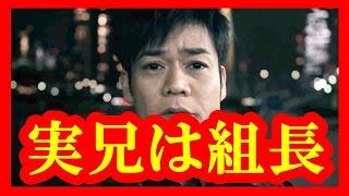 動画の説明 メダカの芸能通信、 今回の動画はこちら⇒【真実】怖っ!名倉...