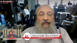 Радио Аврора 20.01.2021 - Анатолий Вассерман