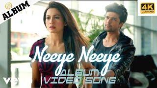 Neeye Neeye Kadhal Neethane   Album song    official Cover Mix Song    zaroori tha #NathTagador
