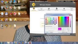 как создать своё видео(http://www.bandicam.com/, 2014-02-22T10:18:51.000Z)