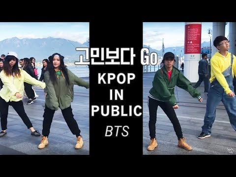[KPOP.. IN PUBLIC?? VLOG?] 3 min of the BTS - GO GO chorus XD -- 방탄소년단 - 고민보다GO