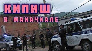 Как  полиция Махачкалы реагирует на камеры
