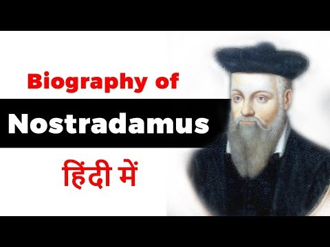 Biography Of Nostradamus, French Astrologer Famous For His Book The Prophecies