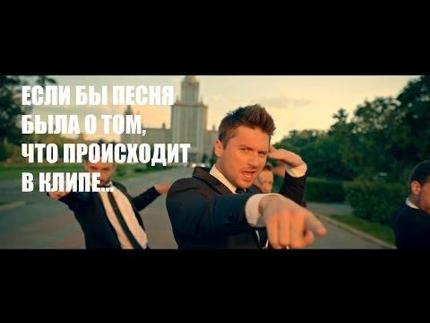 Лазарев - You're the only one (Если бы песня была о том