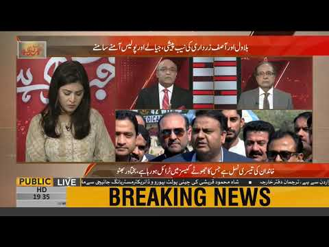 Zamir Haider reveals the inside story of argument b/w Fawad Chaudhry and Asad Umar