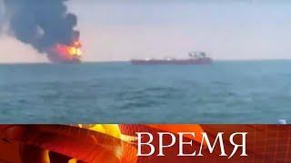 В Керченском проливе горят два судна под флагом Танзании.