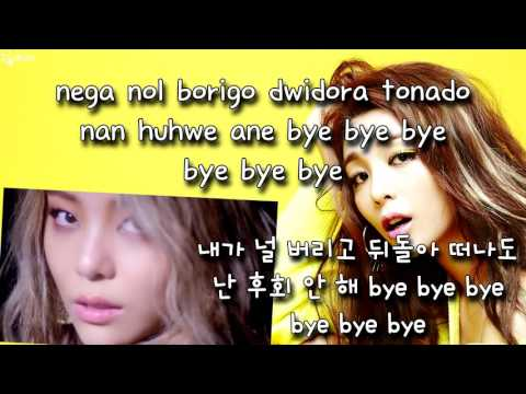 Ailee (에일리) - Mind Your Own Business (너나 잘해) (Karaoke/Instrumental)