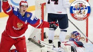 чемпионат мира по хоккею словакия-россия видео
