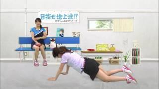 rena ch 0019 玲奈ちゃんねる#19 鷲見玲奈 検索動画 20