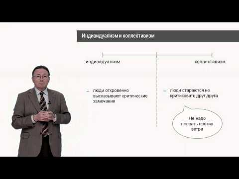 Корпоративная культура - center-
